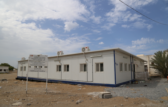 The expanded maternity wing at Al Thawra Hospital, Hodeida